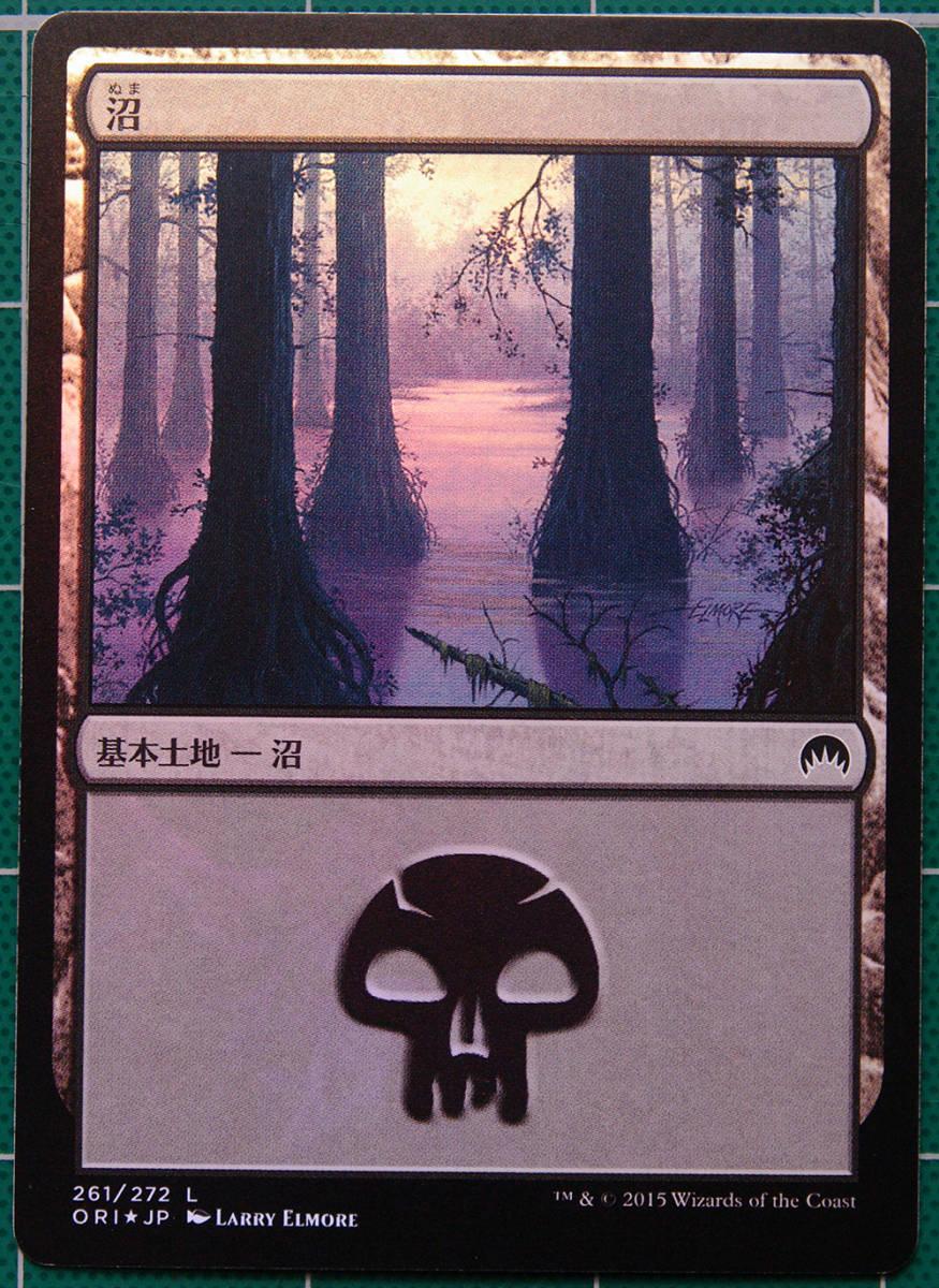MTG マジック・ザ・ギャザリング 沼 foil (コモン) マジック・オリジン 日本語版 1枚 同梱可_画像1
