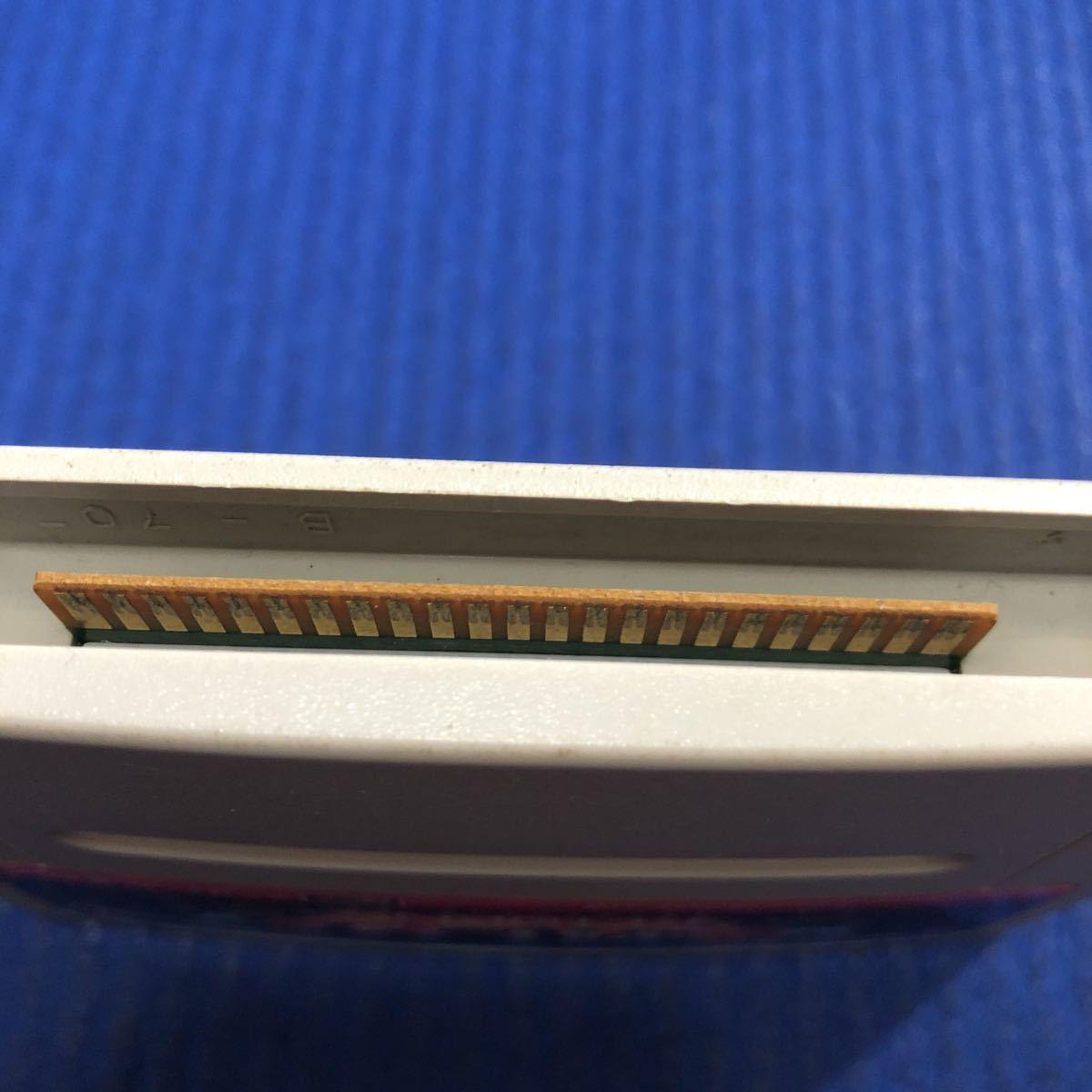 メタルマックスリターンズ スーパーファミコン