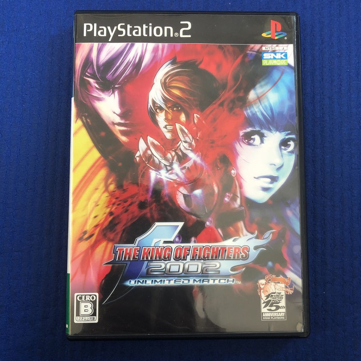 THE KING OF FIGHTERS 2002 UNLIMITED MATCH PS2 【335】