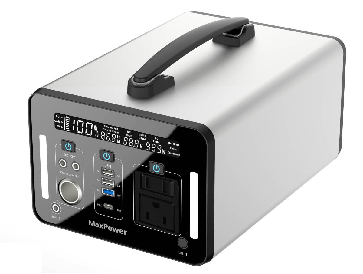 MaxPower ポータブル電源 270,000mAh/1000Wh 総出力1270W (銀色) PL1000J Ver.2 定格出力AC1000W 超静音 ファンレス構造 未使用新品
