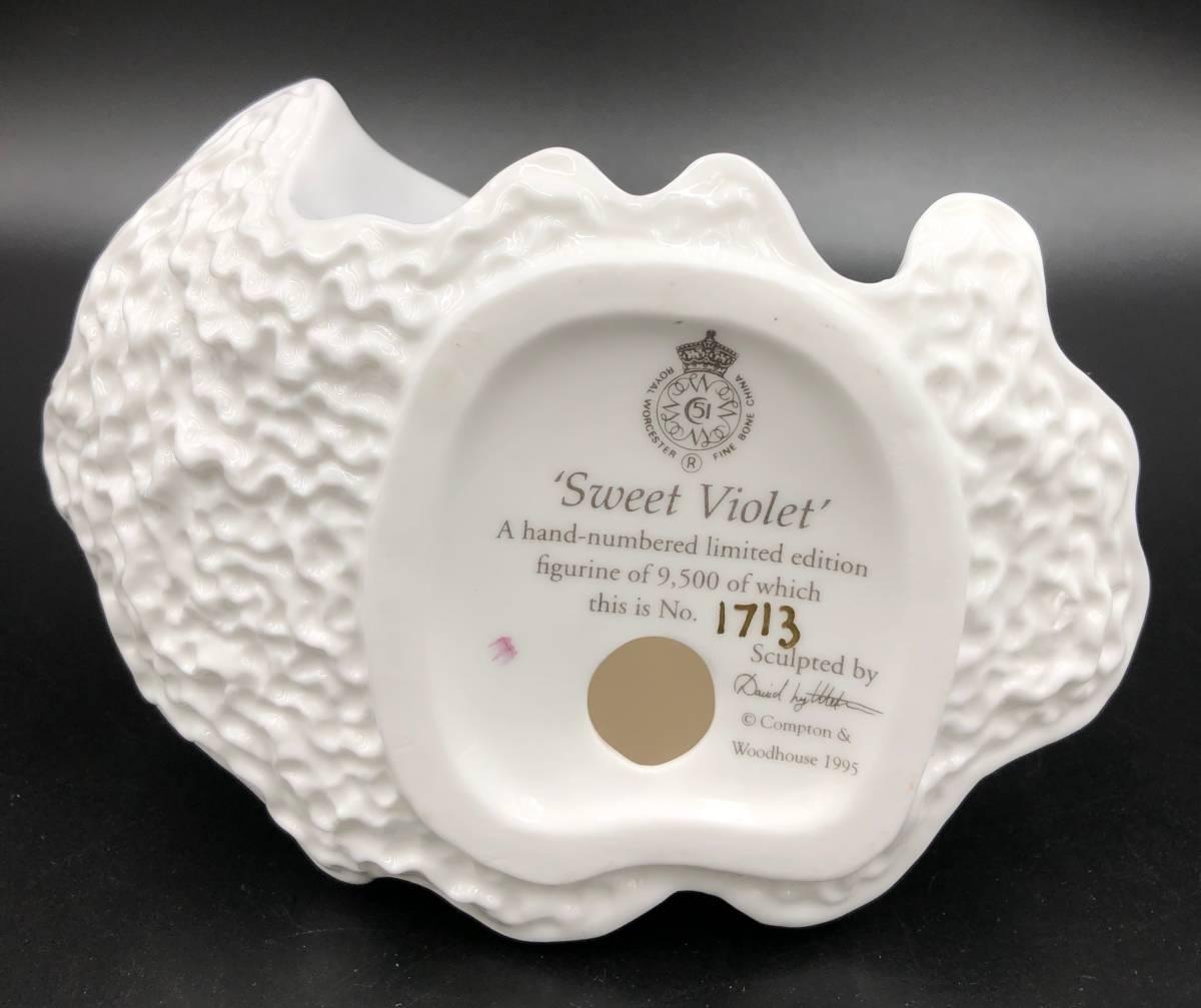 美品 証明書あり Royal Worcester ロイヤルウースター Sweet Violet スイートバイオレット フィギュリン 9500体限定_画像5