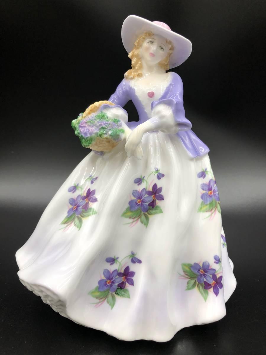 美品 証明書あり Royal Worcester ロイヤルウースター Sweet Violet スイートバイオレット フィギュリン 9500体限定_画像1