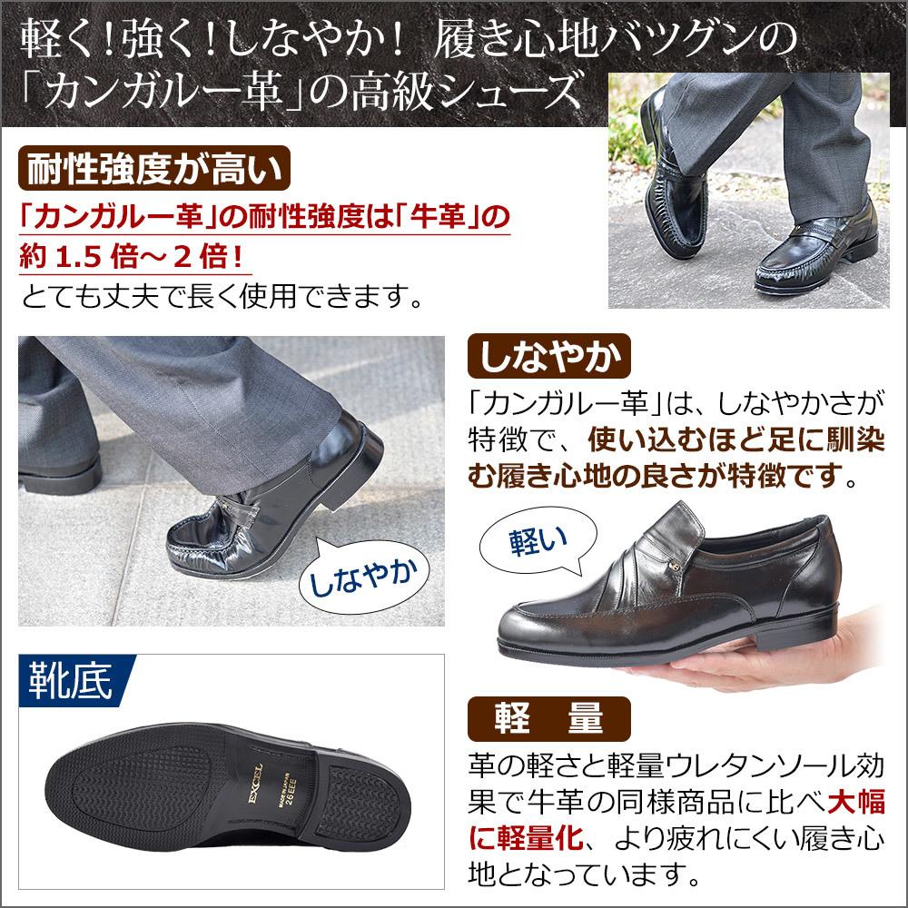 【アウトレット】【安い】【カンガルー革】【日本製】メンズ ビジネスシューズ タッセル 紳士靴 革靴 1140 ブラック 黒 24.5cm