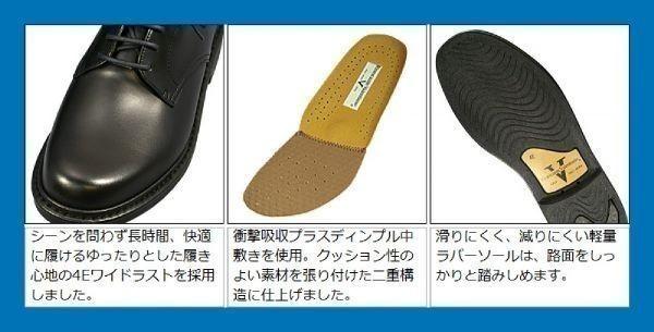 【安い】金谷製靴 リナシャンテ バレンチノ Rinescante Valentiano ビジネス ウォーキング シューズ プレーントゥ 4E 3023 ブラウン 26.0cm
