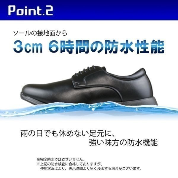【安い】【超軽量】【防水】【幅広】GRAVITY FREE メンズ ウォーキング ビジネスシューズ 紳士靴 革靴 401 Uチップ ブラック 黒 26.5cm