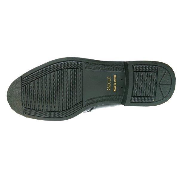 【アウトレット】【安い】【カンガルー革】【日本製】メンズ ビジネスシューズ タッセル 紳士靴 革靴 1140 ブラック 黒 25.5cm