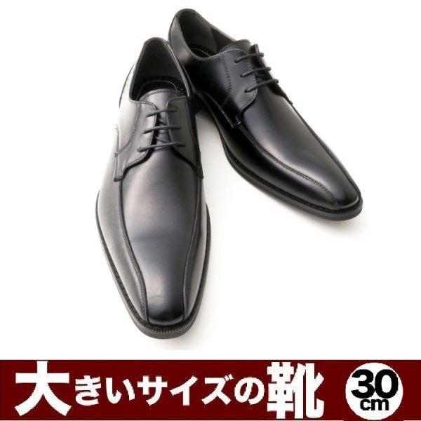 【大きいサイズ】【安い】【ブランド】メンズ ビジネスシューズ ドレスシューズ 紳士靴 革靴 1881 スワールモカ 紐 ブラック 黒 30.0cm