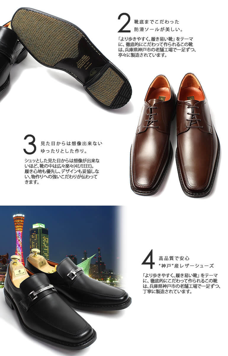 【アウトレット】【安い】金谷製靴 KANEKA 日本製 本革 牛革 メンズ ビジネスシューズ 紳士靴 革靴 ビット 4E 5011 ブラック 黒 26.0cm