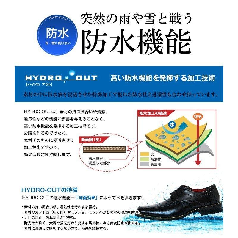 【アウトレット】【防水】【安い】TAKEZO タケゾー メンズ ビジネスシューズ 紳士靴 革靴 193 ビット 金具 ブラック 黒 25.0cm
