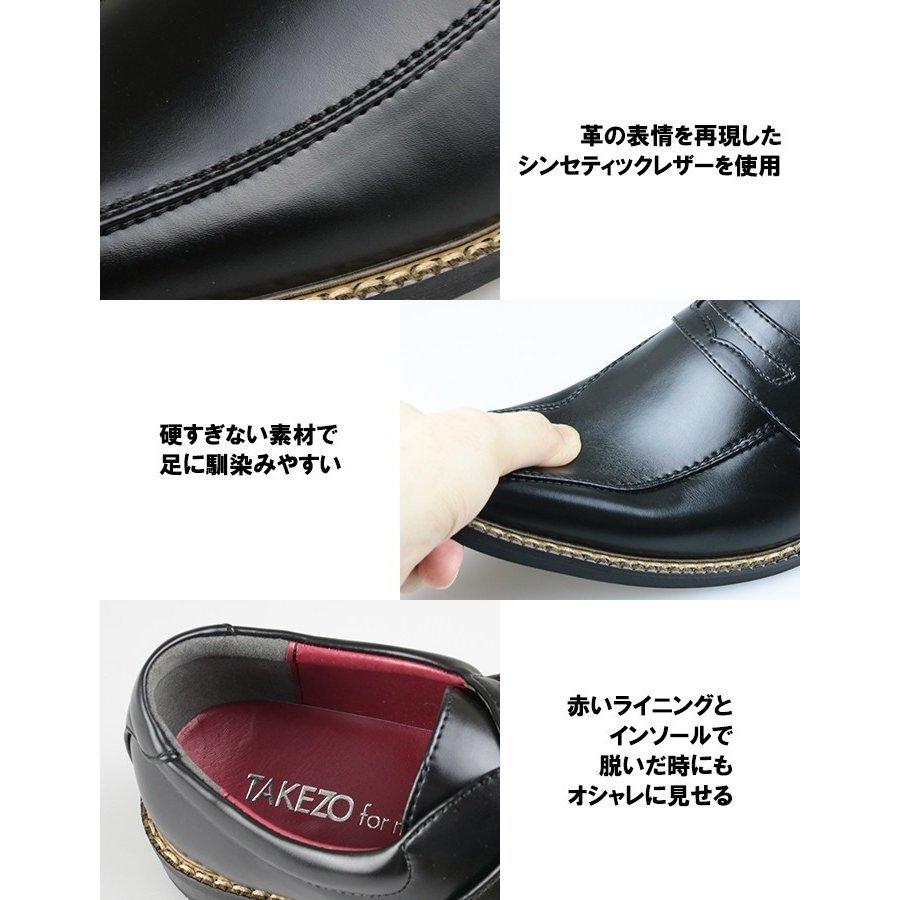 【アウトレット】【防水】【安い】TAKEZO タケゾー メンズ ビジネスシューズ 紳士靴 革靴 191 Uチップ 紐 ブラック 黒 27.0cm