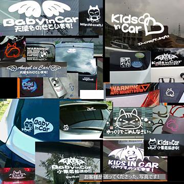 Kids in Car 悪ガキ輸送中(ハート)/ステッカー(fjG/ライトピンク)キッズインカー  _画像3