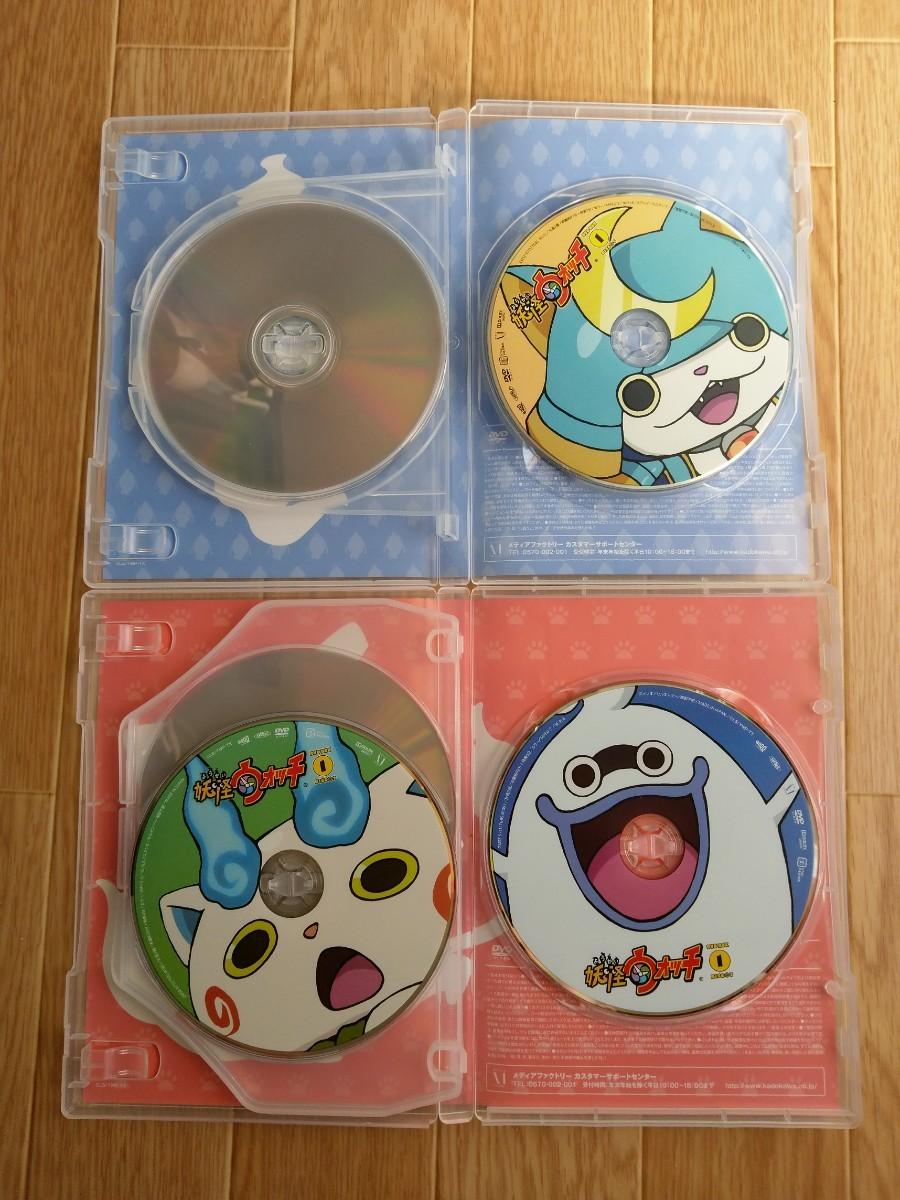 妖怪ウォッチ DVD-BOX1〈5枚組〉