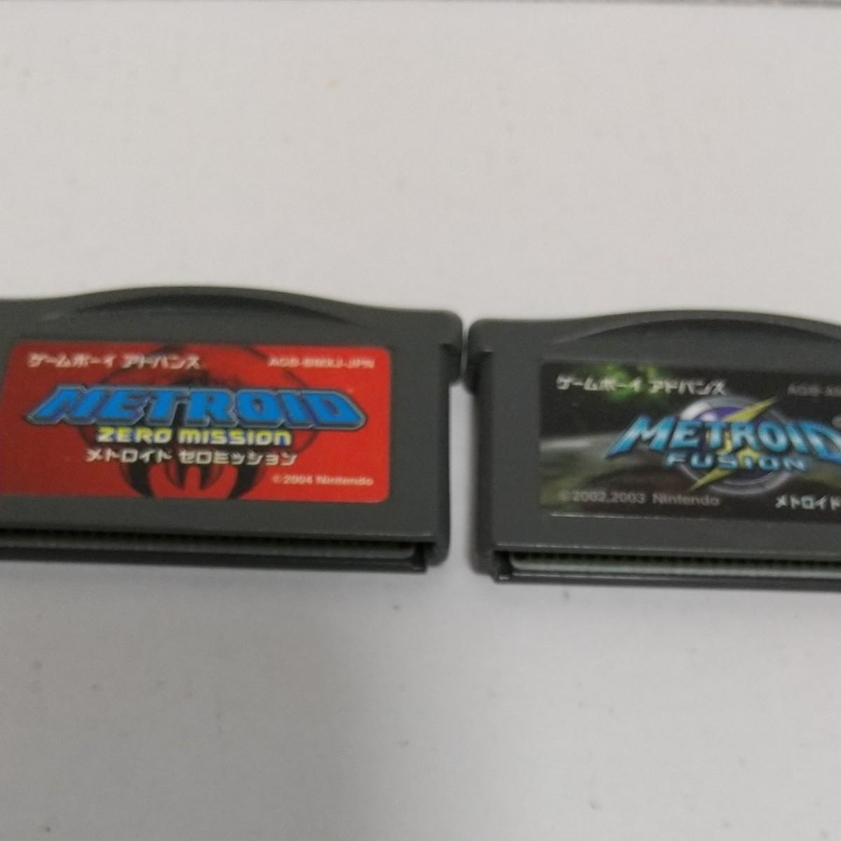 ゲームボーイアドバンス GBA メトロイド ゼロミッション フュージョン ソフト