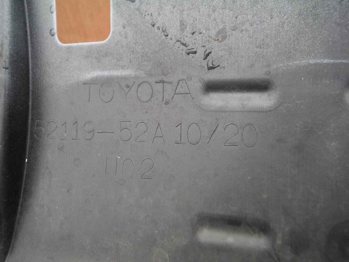 H27/8 トヨタ NHP10 中期 アクア AQUA 純正フロントバンパー 52119-52A10/20 バンパー 後期 パール_画像9