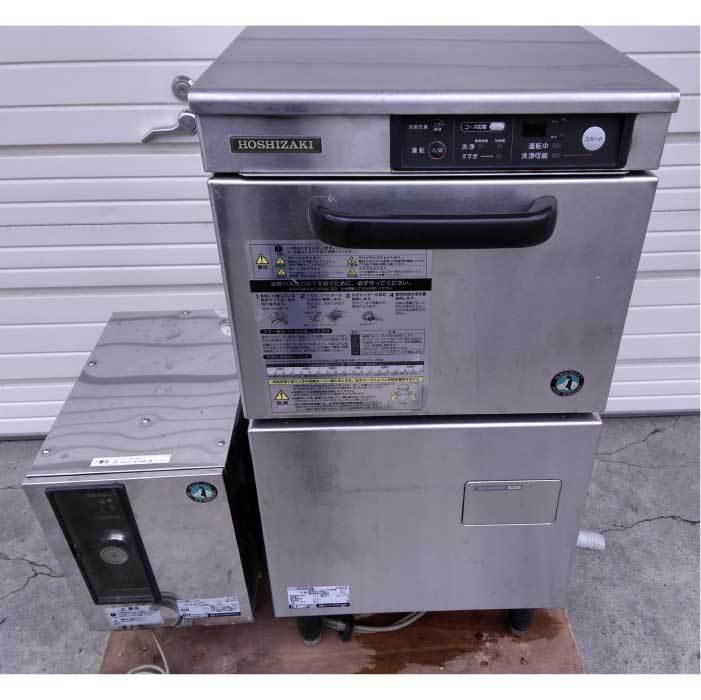 【送料無料】 ホシザキ 食器洗浄機 電気ブースター使用 JW-300TF 2005年式 中古 お客様荷下ろし 【見学 札幌】_画像5