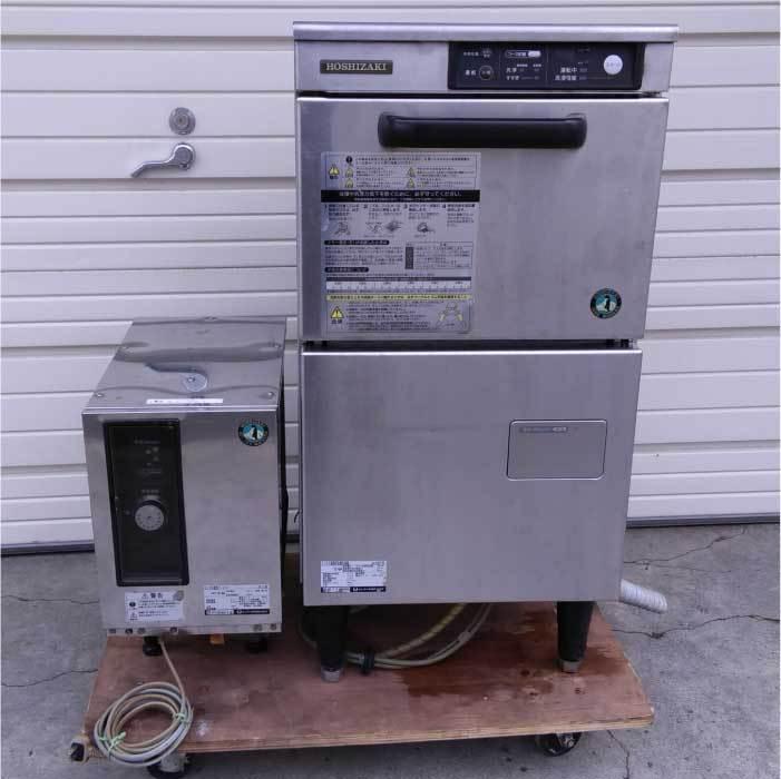 【送料無料】 ホシザキ 食器洗浄機 電気ブースター使用 JW-300TF 2005年式 中古 お客様荷下ろし 【見学 札幌】_画像1