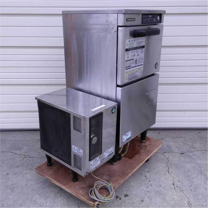 【送料無料】 ホシザキ 食器洗浄機 電気ブースター使用 JW-300TF 2005年式 中古 お客様荷下ろし 【見学 札幌】_画像2