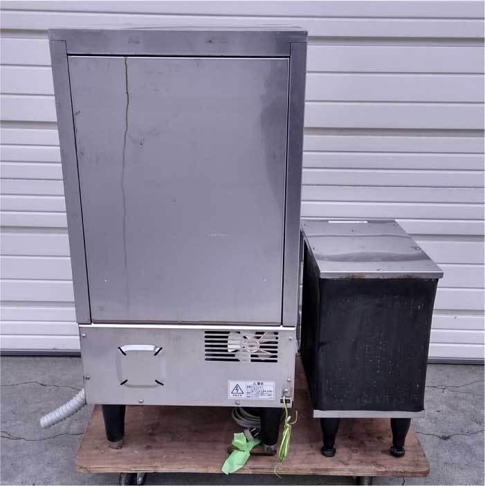 【送料無料】 ホシザキ 食器洗浄機 電気ブースター使用 JW-300TF 2005年式 中古 お客様荷下ろし 【見学 札幌】_画像4