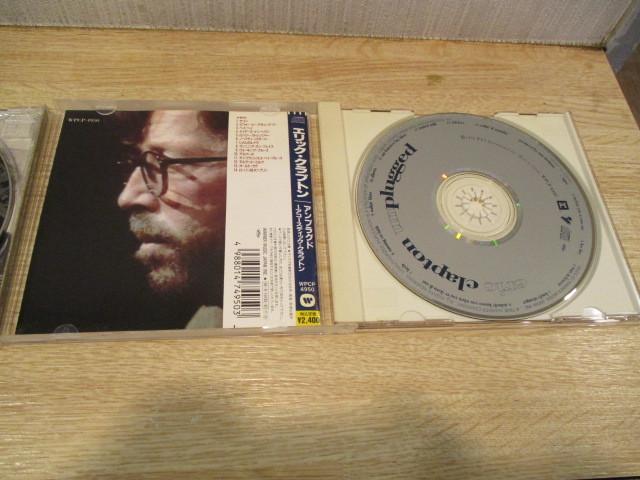 2CD エリック・クラプトン/ BEST OF と アンプラグド~アコースティック・クラプトン 歌詞・対訳付き。_画像8