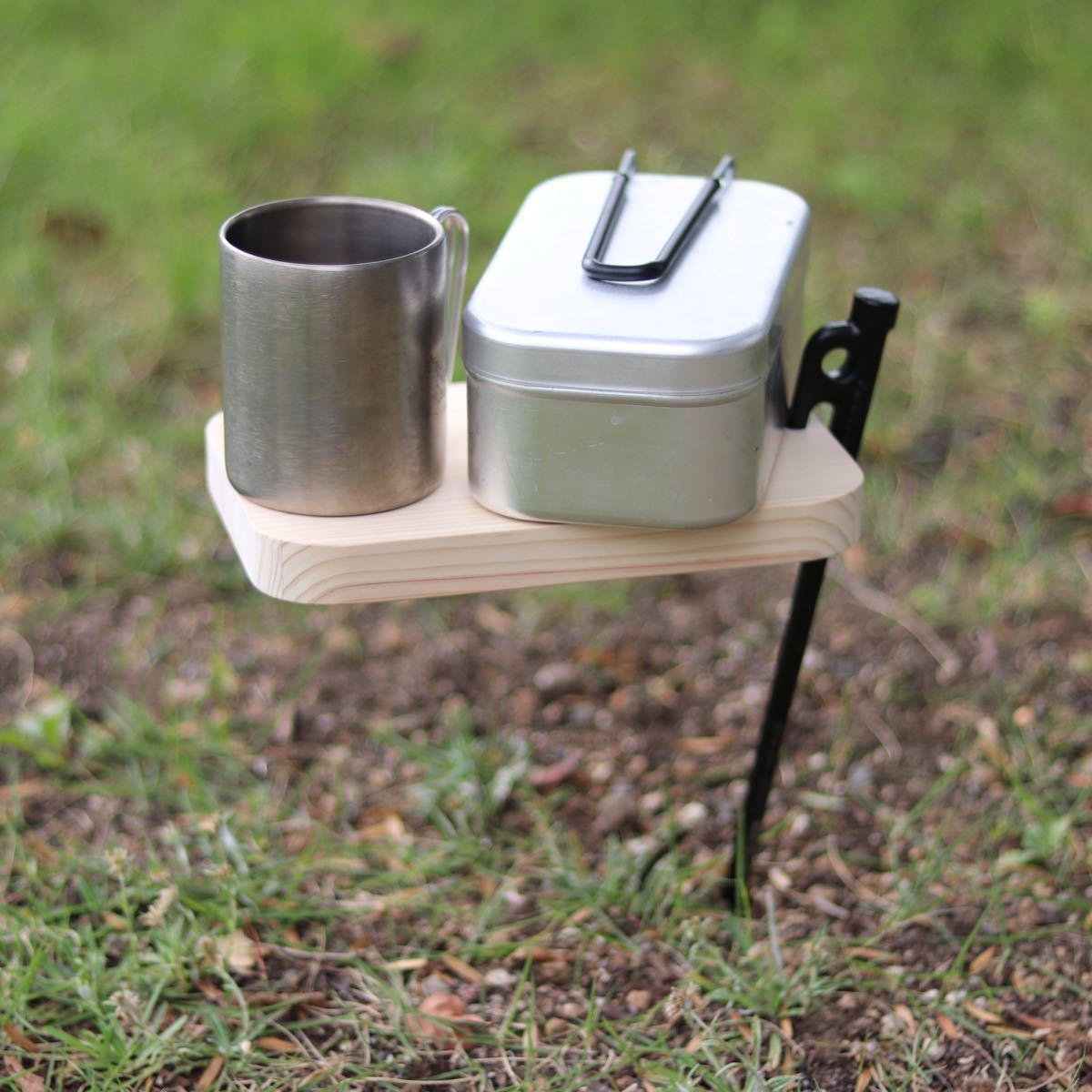 ペグテーブル トランギア TR-209 メスティン ひのき まな板 キャンプ