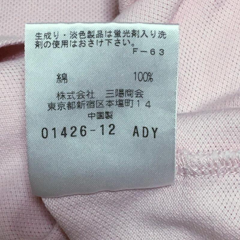 《郵送無料》■Ijinko◆スコッチハウス The Scotch House M サイズ半袖ポロシャツ