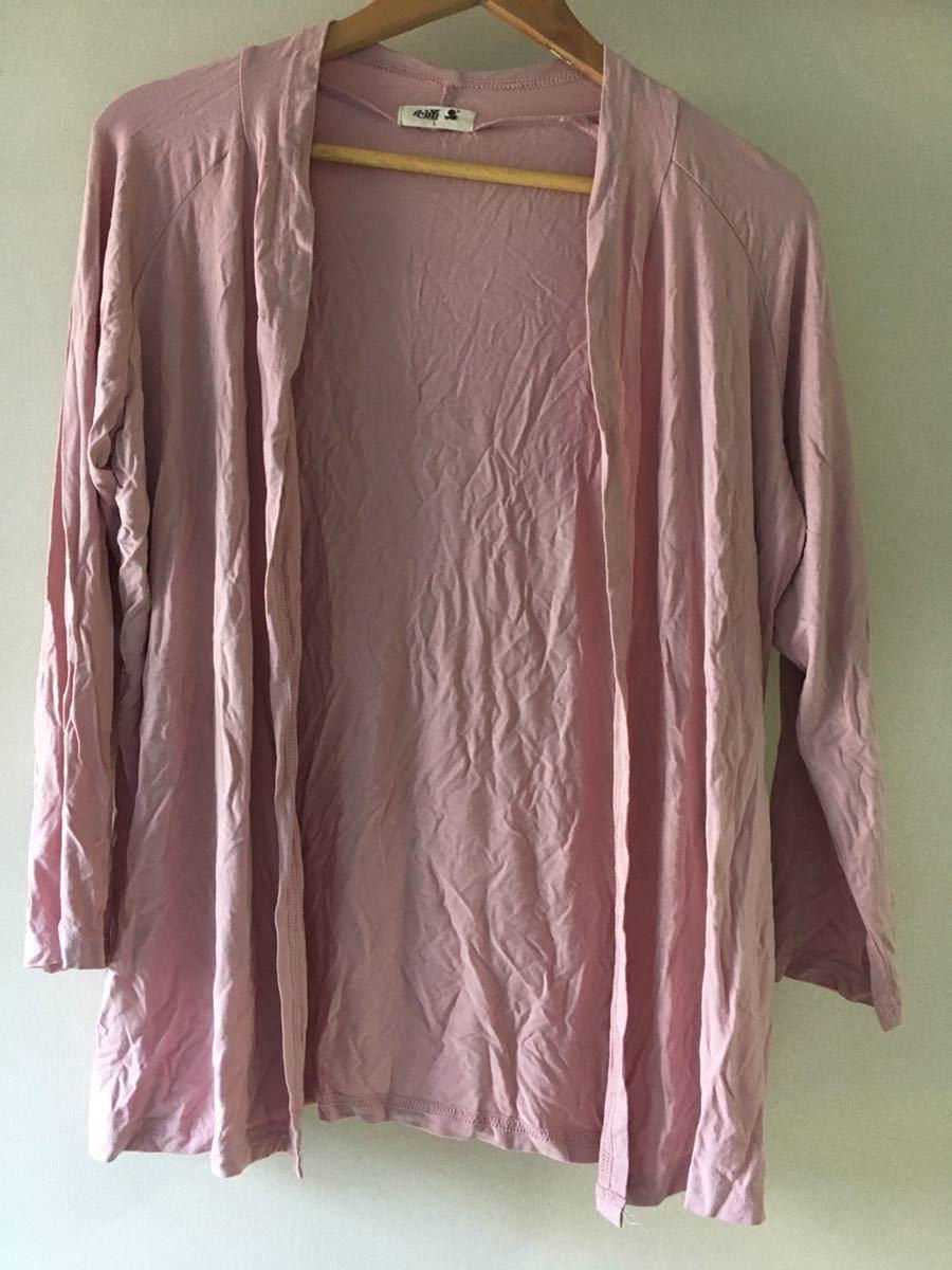 ルームウェア レディース 3点セット ピンク Lサイズ パジャマ ルームウェア 長袖 部屋着