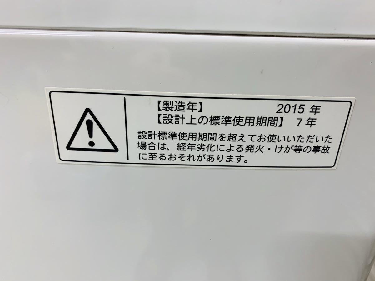 TOSHIBA 全自動洗濯機 7.0kg_画像9
