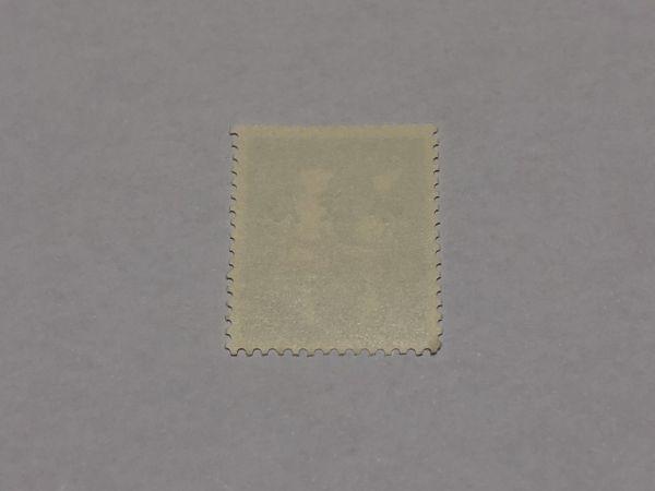 みほん切手 記念切手 15円 全国交通安全 1969年 単片 TB04_画像2