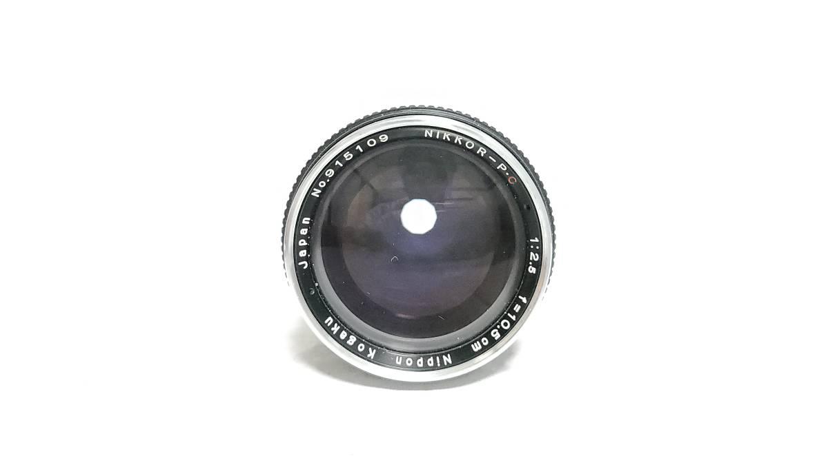 送料無料♪動作良好【Nippon Kogakuレンズ】日本光学 Nippon Kogaku NIKKOR-P・C 10.5cm F2.5 Sマウント  現状品_画像3