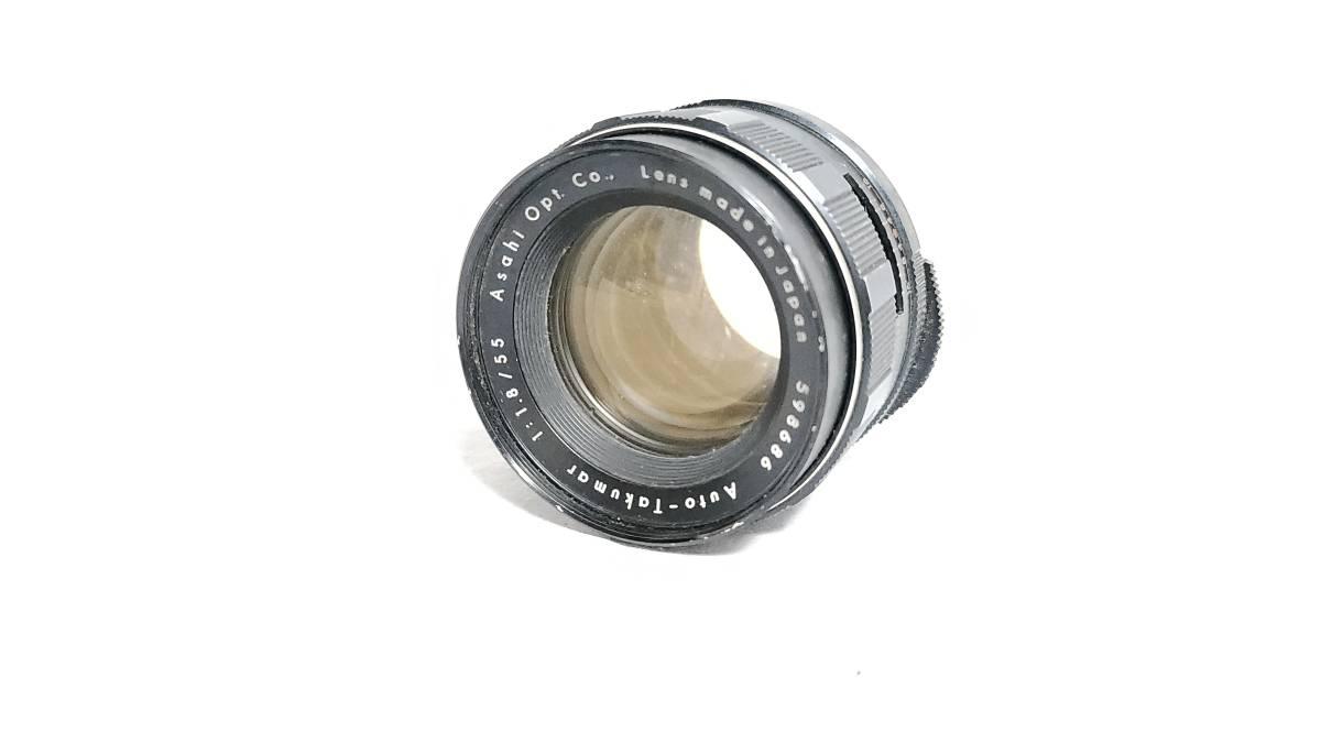 送料無料♪動作品【Asahi Opt.Co. Auto-Takumar 55mm F1.8 M42マウント レンズ】現状品_画像1