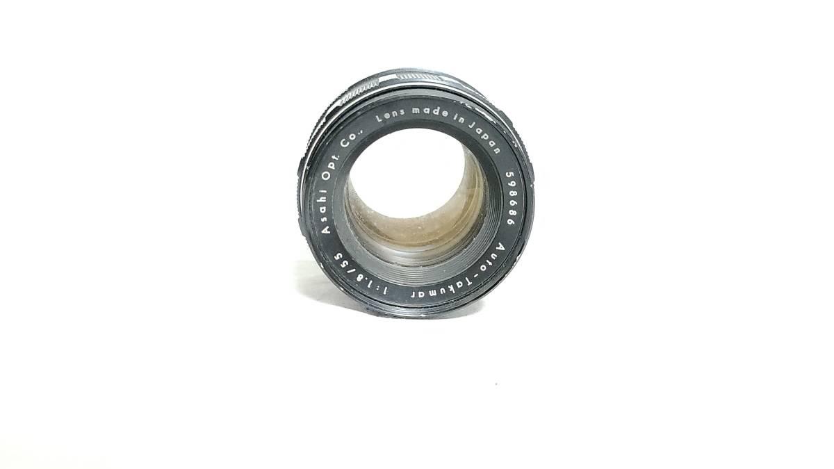 送料無料♪動作品【Asahi Opt.Co. Auto-Takumar 55mm F1.8 M42マウント レンズ】現状品_画像3
