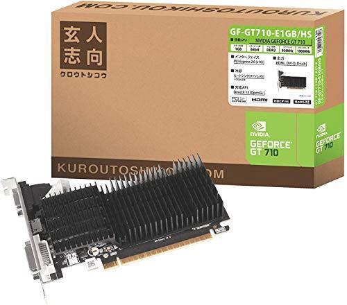 即決!新品 玄人志向 NVIDIA GeForce GT 710 搭載 グラフィックボード 1GB GF-GT710-E1GB/HS_画像1
