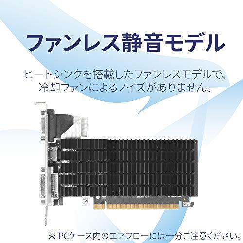 即決!新品 玄人志向 NVIDIA GeForce GT 710 搭載 グラフィックボード 1GB GF-GT710-E1GB/HS_画像4