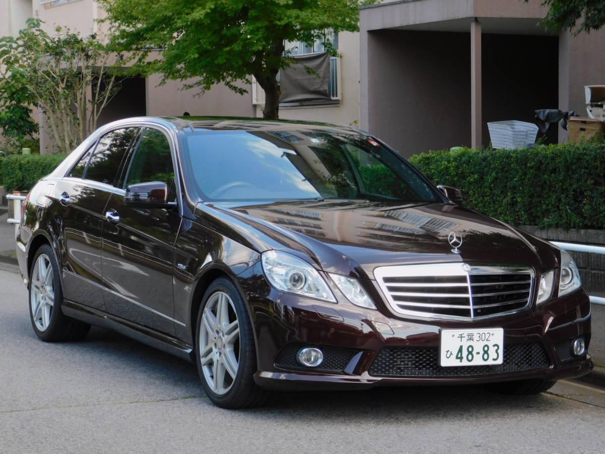 W212 E250CGI BF アバンギャルド★車検3年7月★売り切り