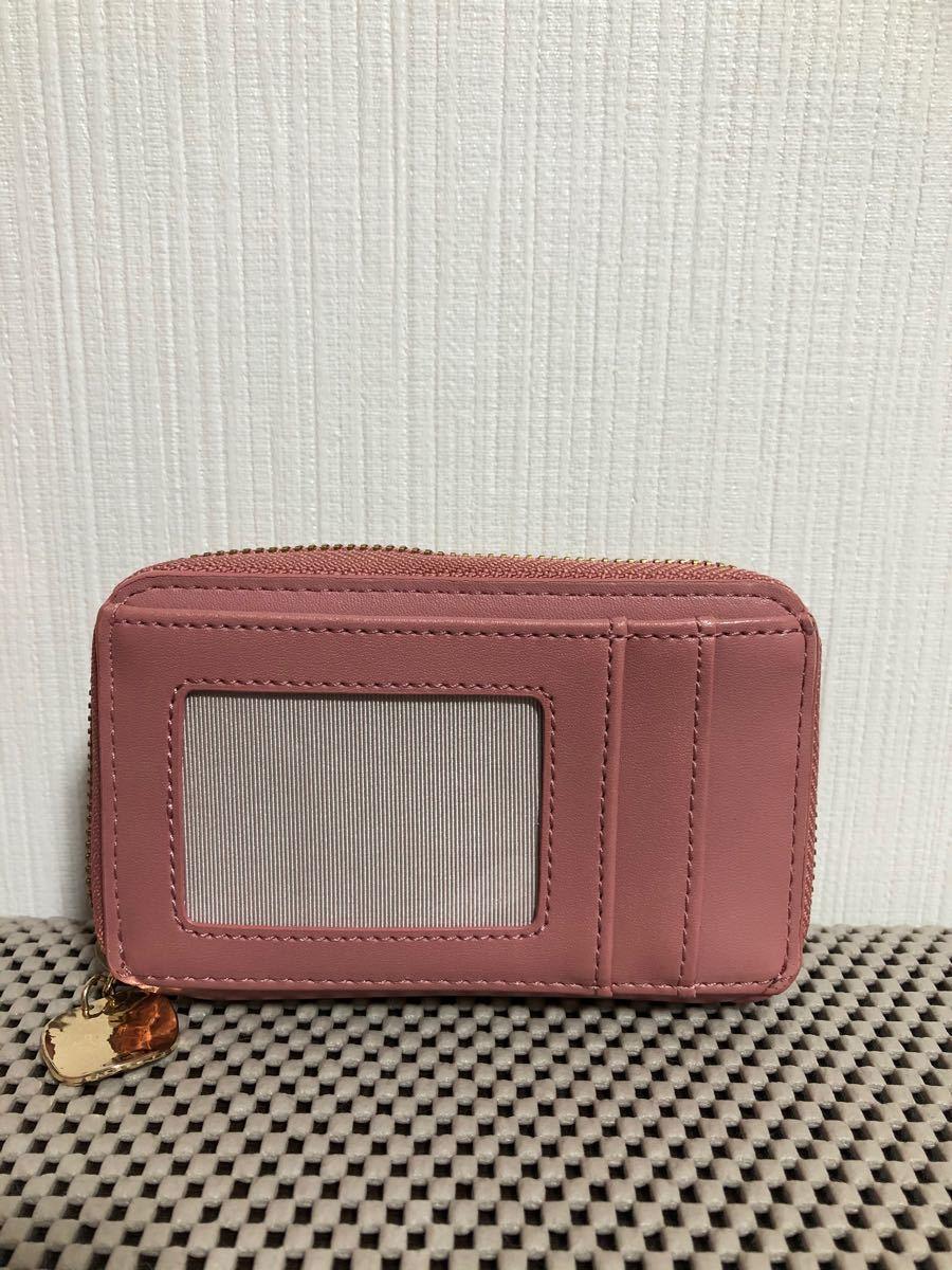 ミニ財布 コインケース カードケース