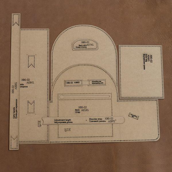◆1円~ 最安◆レザークラフト ツール クラフト紙 ステンシル Diy 手作り バックパック デザイン テンプレート 縫製 リュック タイプB_画像6