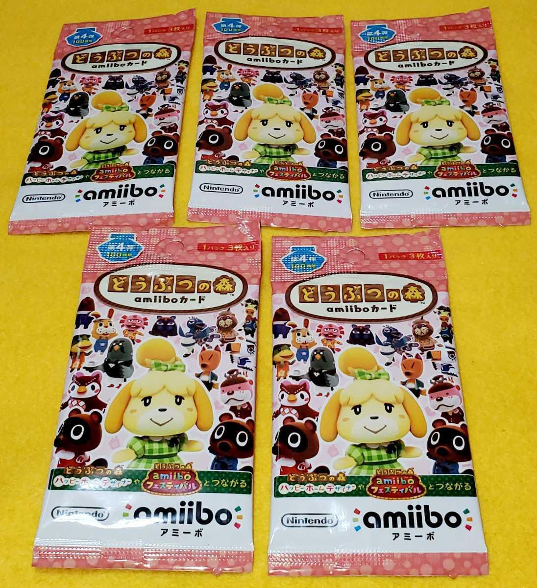 即決 任天堂 ニンテンドー Nintendo どうぶつの森 amiibo アミーボ カード 第4弾 5パック セット 未開封