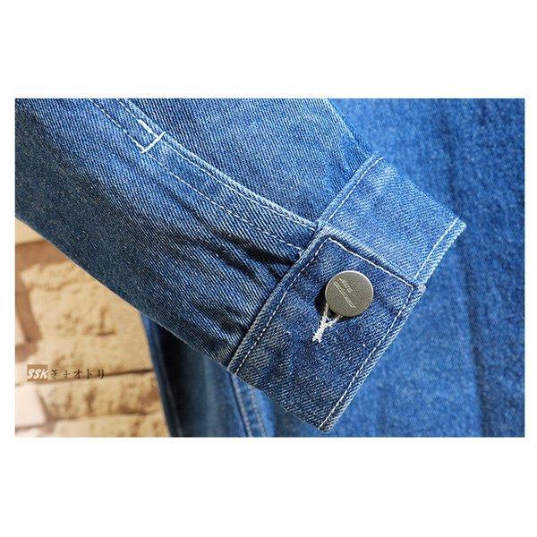 デニムジャケット メンズ Gジャン ヴィンテージ ジャケット デニム ジージャン アウター ブルゾン メンズファッション :ssk20081807