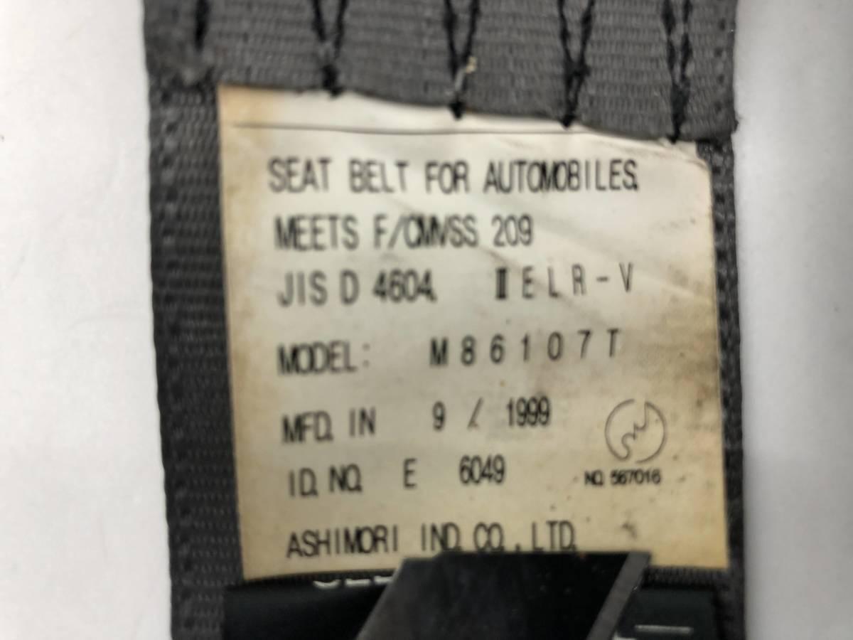 _b42931 三菱 ミニカ ヴォイス 2ドア GF-H42A シートベルト キャッチ バックル セット リア リヤ 後部座席 左右 R/LH R/RH 03A H42V H47A_画像8