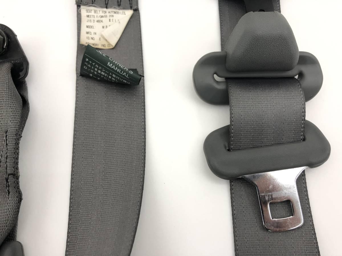 _b42931 三菱 ミニカ ヴォイス 2ドア GF-H42A シートベルト キャッチ バックル セット リア リヤ 後部座席 左右 R/LH R/RH 03A H42V H47A_画像3