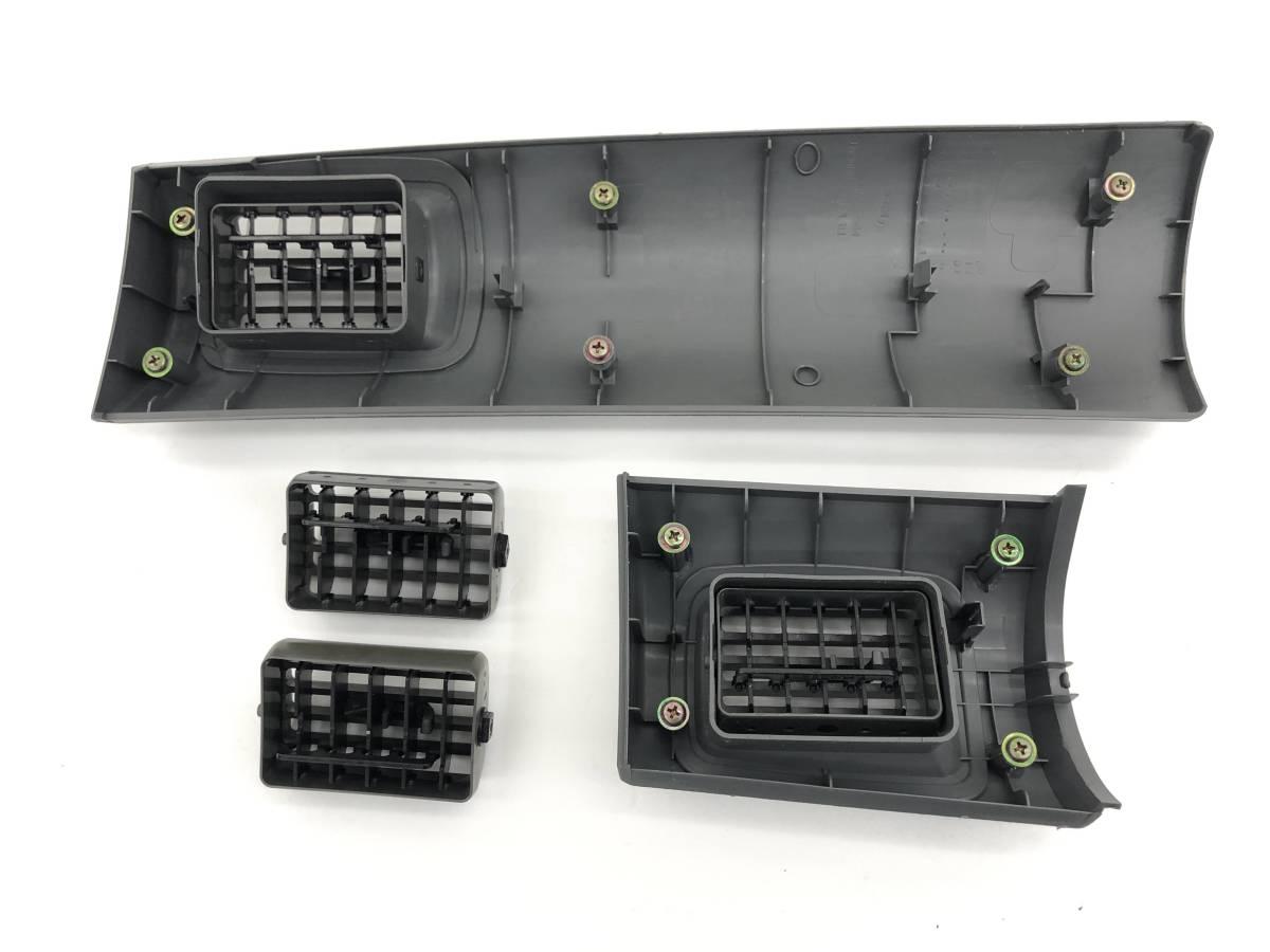 _b42931 三菱 ミニカ ヴォイス 2ドア GF-H42A ダッシュボード エアコン 吹出口 左右 03A H42V H47A H47V_画像7
