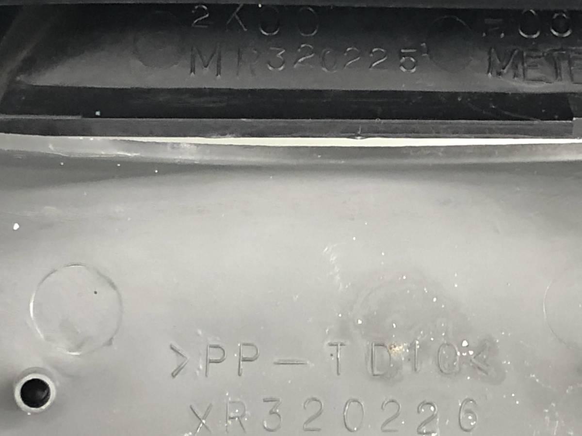 _b42931 三菱 ミニカ ヴォイス 2ドア GF-H42A ステアリング コラムカバー 上下 メーターフード トリム 内装 カバー MR320225 03A H42V H47A_画像7