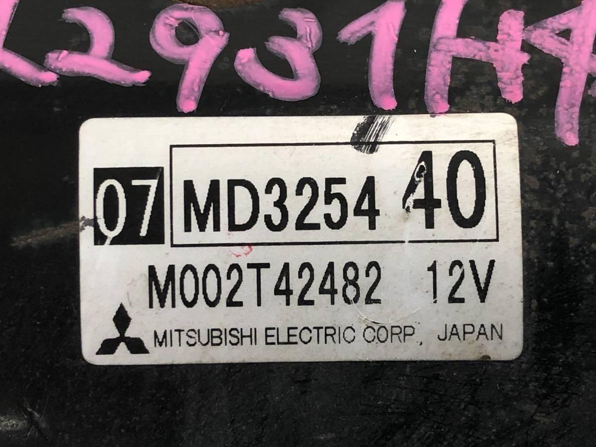 _b42931 三菱 ミニカ ヴォイス 2ドア GF-H42A セルモーター スターター 3G83 MD325440 H42V H47A H47V_画像4