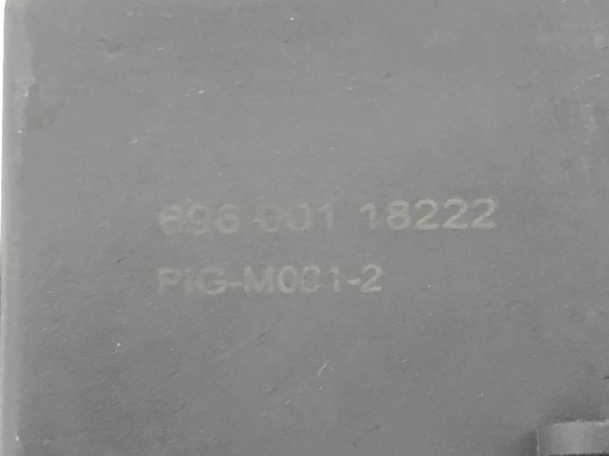 _b42931 三菱 ミニカ ヴォイス 2ドア GF-H42A イグニッションコイル ダイレクト 3G83 H42V H47A H47V_画像4