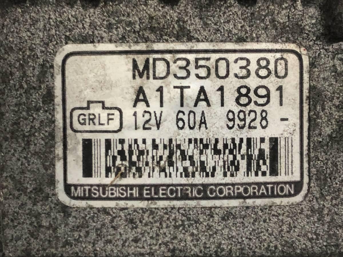 _b42931 三菱 ミニカ ヴォイス 2ドア GF-H42A オルタネーター ダイナモ MD350380 H42V H47A H47V_画像4