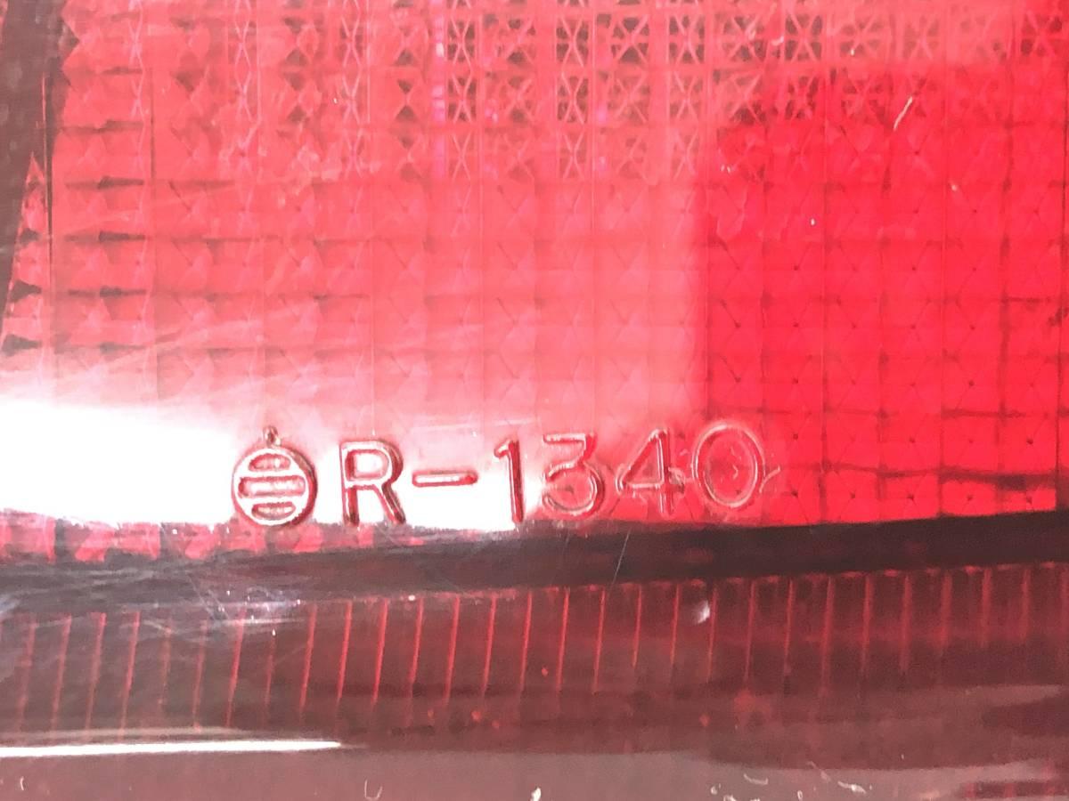 _b42931 三菱 ミニカ ヴォイス 2ドア GF-H42A テールランプ ライト レンズ 右 RH IMASEN 1146-332 H42V H47A H47V_画像5