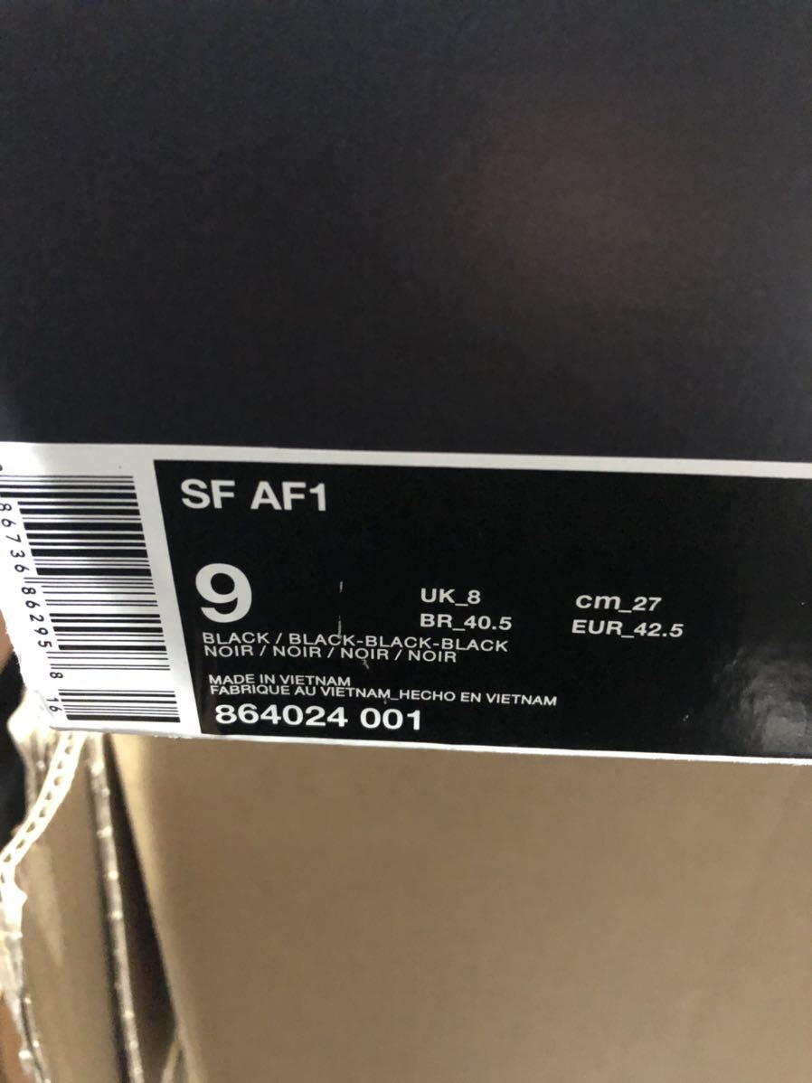 Nike Special Field Air Force1(フォース)黒ガム us9(27cm)新品_画像6