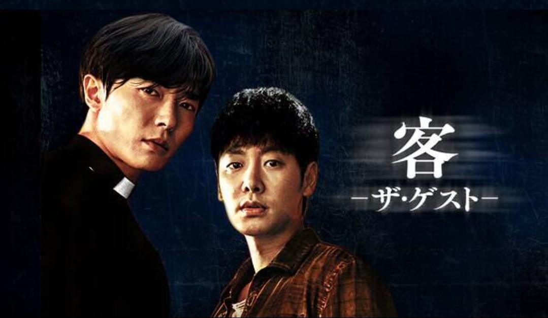 (ケース付) Blu-ray 韓国ドラマ 客 the guest ブルーレイ