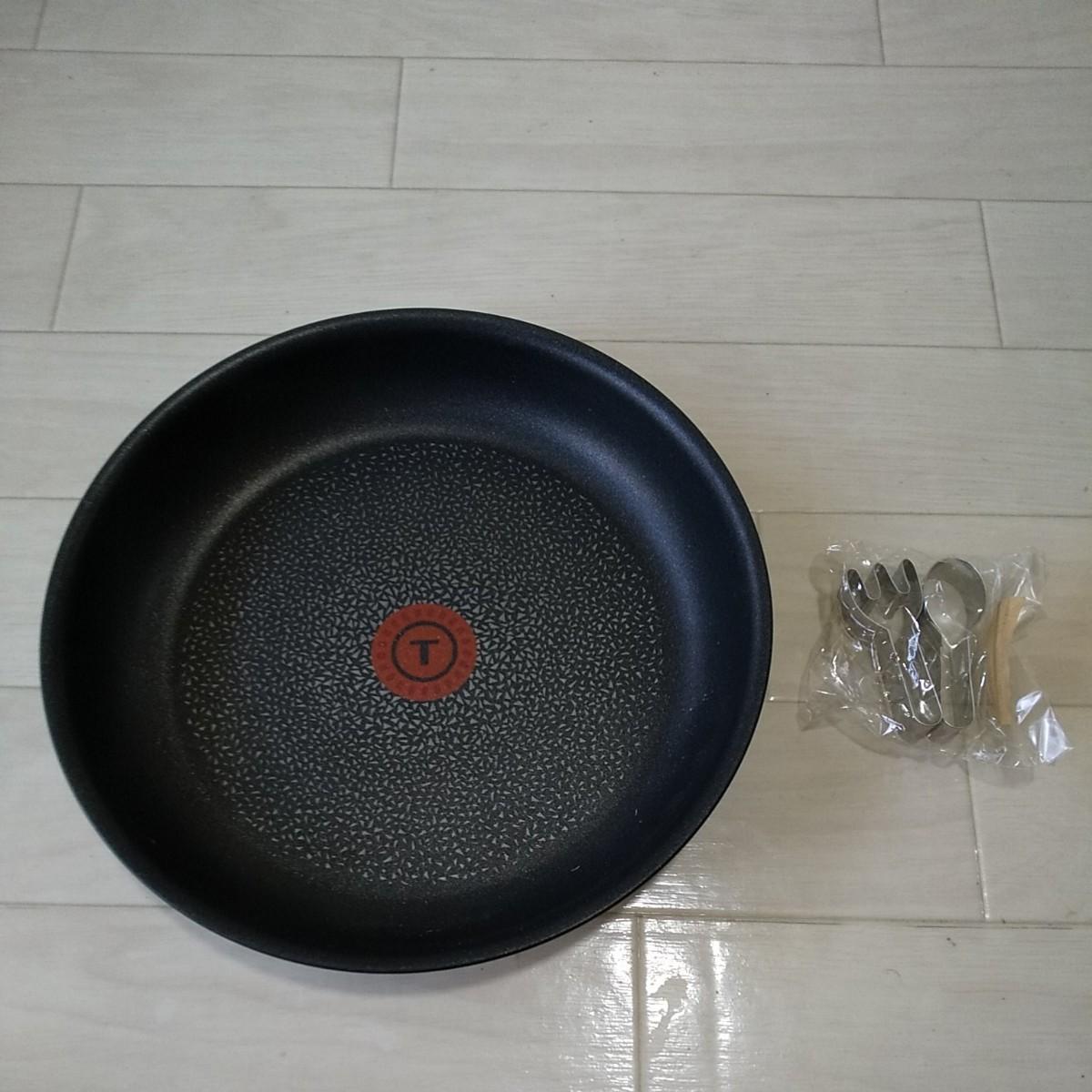 ティファールT-falインジニオ・ネオIH対応黒フライパン26cm