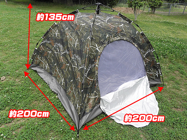 設営簡単 ワンタッチテント ドームテント 1~4人用 200cm×200cm 迷彩カラー